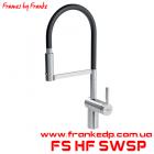 Смеситель Franke, серия Frames By Franke, FS HF SWSP