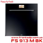 Мультифункциональный духовой шкаф FS 913 M BK