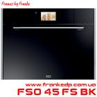 Компактная духовка-пароварка FSO 45 FRS BK