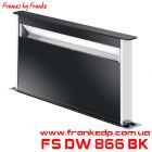 Вытяжка для монтажа в столешницу FRANKE FS DW 866 BK
