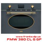 Встраиваемая СВЧ FRANKE FMW 380 CL G GF