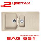 Мойка Franke BAG 651