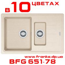 Мойка Franke BFG 651-78