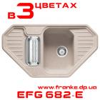 Мойка Franke EFG 682-Е