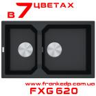 мойка FRANKE FXG 620, серия FX