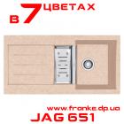 Мойка Franke JAG 651