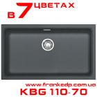 Мойка Franke KBG 110-70