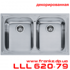 Мойка Franke, серия - Logica Line LLL 620-79, декорированная