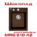 Мойка Franke MRG 610-42
