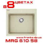 Мойка Franke MRG 610-58