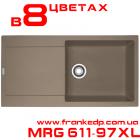мойка FRANKE MRG 611-97 XL, серия MARIS