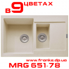 Мойка Franke MRG 651-78