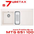 Мойка Franke MTG 651-100