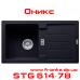 Мойка Franke STG 614-78