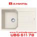 Мойка Franke UBG 611-78