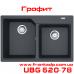 Мойка Franke UBG 620-78