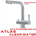 Смеситель Franke ATLAS CLEAR WATER