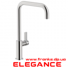 Смеситель FRANKE ELEGANCE CHROME