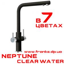 Смеситель Franke NEPTUNE CLEAR WATER FRAGRANIT