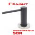 Дозатор для жидкого моющего средства SDR Neptune