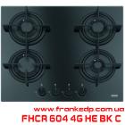 Газовая варочная поверхность FRANKE FHCR 604 4G HE BK C