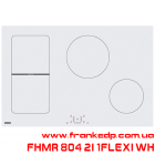 Индукционная варочная поверхность FHMR 804 2I 1FLEXI WH