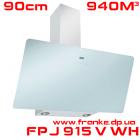 Кухонная вытяжка Franke FPJ 915 V WH A