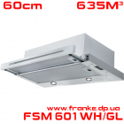 Телескопическая вытяжка Franke FSM 601  WH/GL