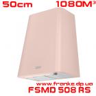 Кухонная вытяжка Franke, серия Smart Deco, FSMD 508 RS
