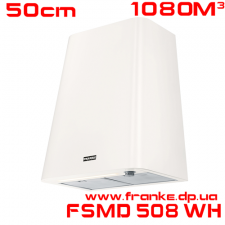 Кухонная вытяжка Franke, серия Smart Deco, FSMD 508 WH