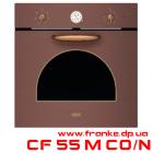Встраиваемая духовка FRANKE CF 55 M CO/N