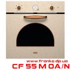 Встраиваемая духовка FRANKE CF 55 M OA /N