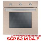 Мультифункциональный духовой шкаф SGP 62 M OA/F, цвет бежевый