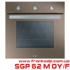 Мультифункциональный духовой шкаф SGP 62 M OY/F, цвет Шампань