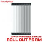 Коврик складной, серия Frames By Franke, ROLL OUT FS RM