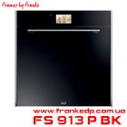 Мультифункциональный пиролитический духовой шкаф FS 913 P BK