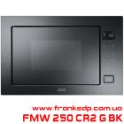 Встраиваемая СВЧ FRANKE FMW 250 CR2 G BK