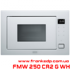 Встраиваемая СВЧ FRANKE FMW 250 CR2 G WH