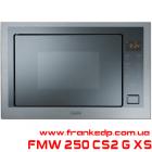 Встраиваемая СВЧ FRANKE FMW 250 CS2 G XS