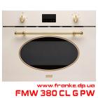 Встраиваемая СВЧ FRANKE FMW 380 CL G PW