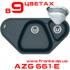 Мойка Franke AZG 661-E