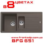 Мойка Franke BFG 651