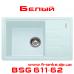 Мойка Franke BSG 611-62