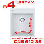Мойка Franke CNG 610-39