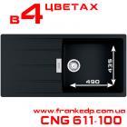 Мойка Franke CNG 611-100