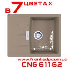 Мойка Franke CNG 611-62