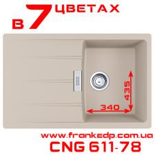 Мойка Franke CNG 611-78