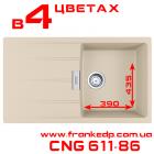 Мойка Franke CNG 611-86