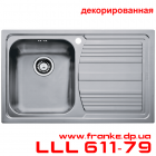 Мойка Franke, серия - Logica Line LLL 611-79, декорированная
