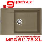 Мойка Franke MRG 611-78 XL
